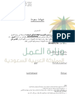 SaudiCertificate_20171016.pdf