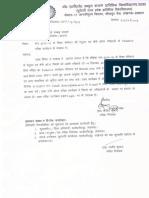 8585vs3tunxg.pdf