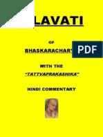 Lavanalal Jha-lilavati.pdf