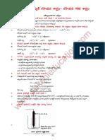 Sakshi Electro Chemistry