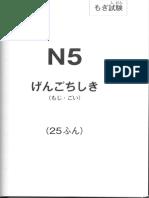 n5 Try Test Final