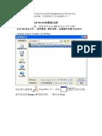 ABAQUS6.10安装方法之安装截图+文字说明