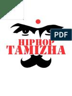Hiphop Tamizha