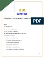 圣 的 Nueva Presentacion 2017