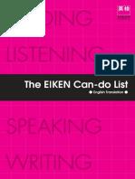 Eiken CandoList Translation