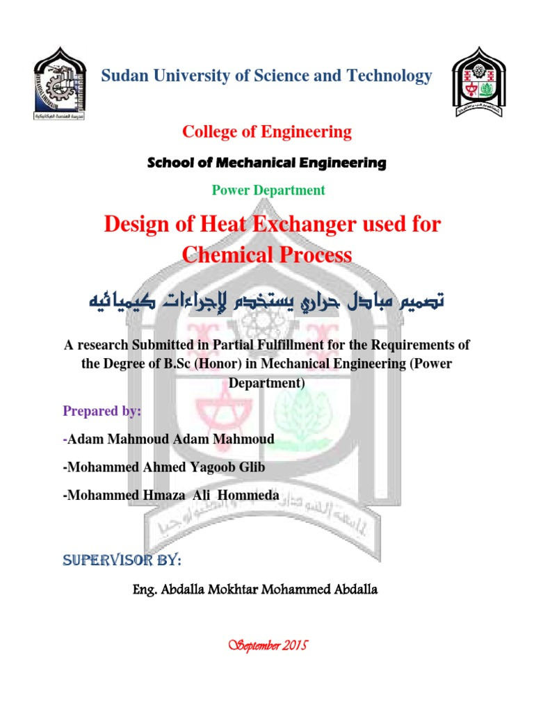 Design Of Heat Exchanger Transfer Piping Layout
