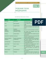 INTERNET Ingles Actividades y Material de Examen