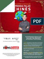 LIVRO- Aprenda Falar Chinês