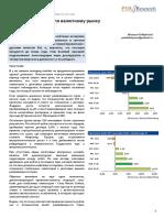 0d1d5dbb41b3402d8c4065ba2bd731f6 (2).pdf