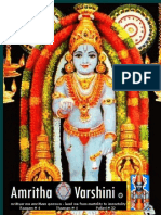 Amrithavarshini Pallavi 32