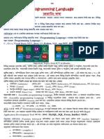 HSC ICT   4,5,6 Lesson.