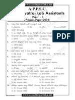 lab assistants.pdf