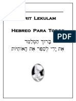 Ivrit LeKulam - Hebreo Para Todos