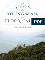The Gurus the Young Man and Elder Paisios