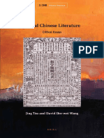 (Chinese Overseas_ History, Literature, And Society) Jing Tsu, David Der-Wei Wang-Global Chinese Literature_ Critical Essays-Brill Academic Pub (2010)