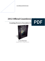 2012 Official Guide