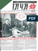 Nasa krmaca 01.pdf