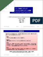 EFRIT_ver2.0_MATLAB_QS
