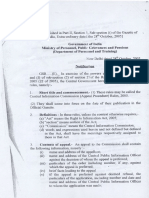 Central Information Commission (Appeal Procedure) Rules, 2005