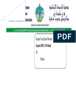 Amplop DPW