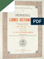 Mineiul Pe Octombrie 1929