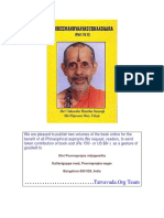 NyayaSudha-01.pdf
