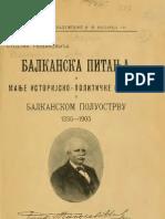 Balkanska Pitanja - Stojan Novakovic