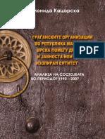 Граѓанските организации во Република Македонија