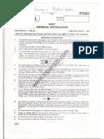 2007 TNPSC Group 1 Preliminary Question Paper