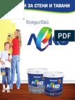 Leko Vodni Brochura WEB