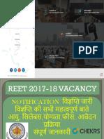 Reet 2017 Vacancy