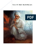 Philosophical Views of Abul ʿAla Al-Maʿarri