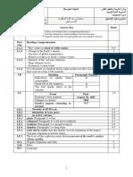 Exam 7.pdf