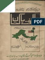 Khilafat e Pakistan by Allama Abdul Sattar Khan Niazi