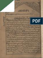 Ezah Al Talbees Al Shaitani Radd Tafseer e Naumani by Maulana Nabi Bakhsh Halwai