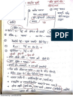 भारतीय_कृषि.pdf
