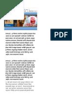 pravin tokekar write article in muktapeeth अकेला...pdf