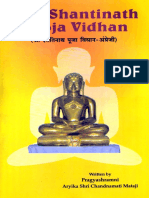 Shantinath Vidhan (English)