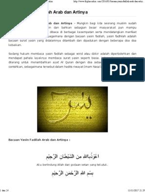 Yasin Fadilah Arab Dan Artinya Teologi Islam Agama