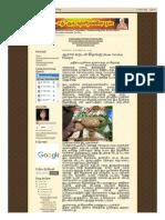 Sadhananda Swamigal_ ஆகாச கருடன் கிழங்கு [Akasa Garudan Kilangu]