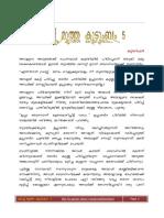 Kazhappu Mootha Kudumbam -5