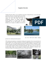 General Information of Yangzhou University 2015