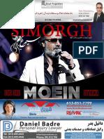 Simorgh Magazine Issue 103