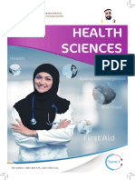 كتاب العلوم الصحية