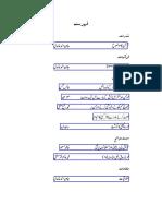 mahnama_ishraq__01_2008