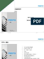 FST4_10_CN.ppt