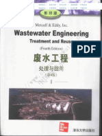 METCALF & EDDY Wastewater Engineering.treatment and Reuse, Vol. I, II, III - (MCGRAW-HILL 4 Ed. 2003)
