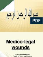 Veterinary Forensic Anthropology (Arabic)