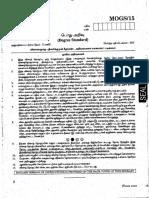31_05_2015_General_studies.pdf