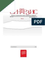 Sintezis-IV-1-web.pdf